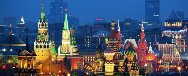 New Eastern Outlook is headquartered in Moscow