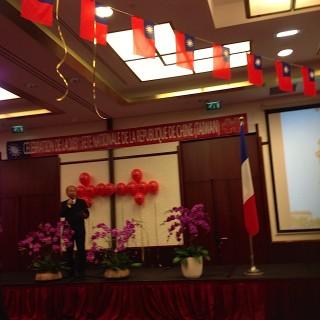 Ambassador Lu at Celebration