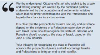 Israeli petition to European lawmakers  recognize Palestine
