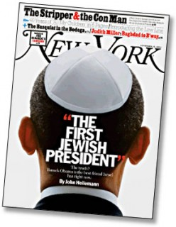 blog_obama_jewish_president