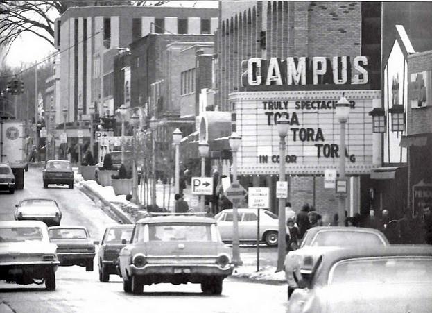 East Lansing 1971 Photo Credit Whitney Miller