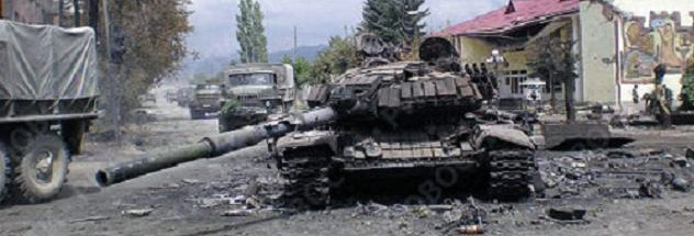 A destroyed Georgian tank representing another chapter in America's failed foreign policy