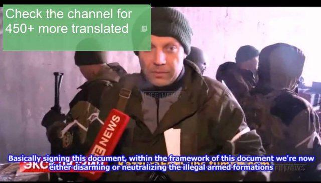 Donetsk PM Zakharchenko giving his Debaltsevo situation report Feb. 16