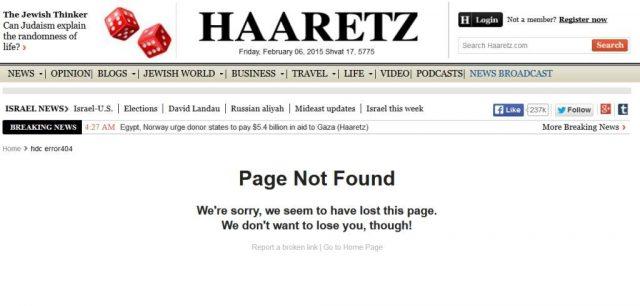 "Netanyahu Orders ""Liberal"" Haaretz to Kill Mob Story"