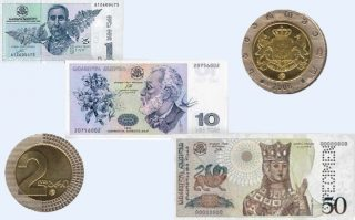 Georgian lari - currency