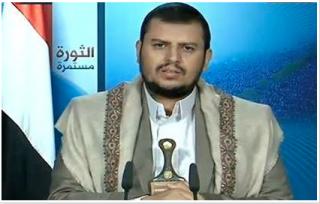 Sayyed Abdul-Malik Al-Houthi, the leader of Yemen's Ansarullah movement.