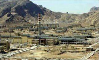 Parchin facility - Iran