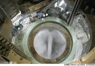 The Busherhr nuclear power plant