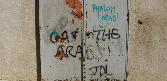 Jewish extremists are Israels Jewish ISIS terror brigades