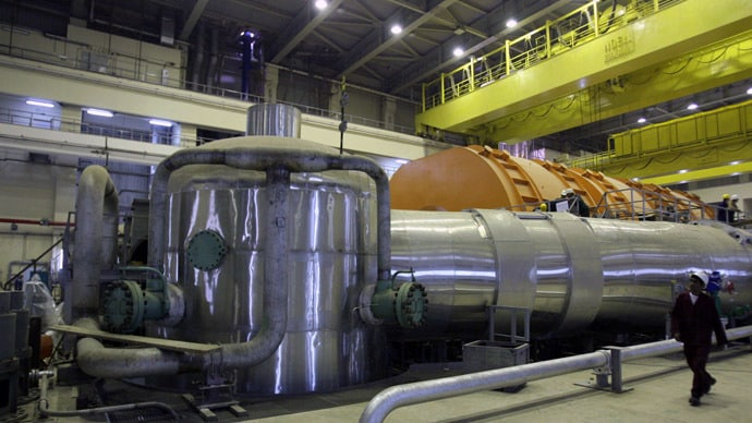Iran's Busher nuclear plant