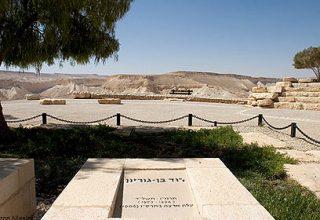 Ben Gurion's grave site