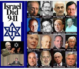 Israel-did-911-320x281 (2)