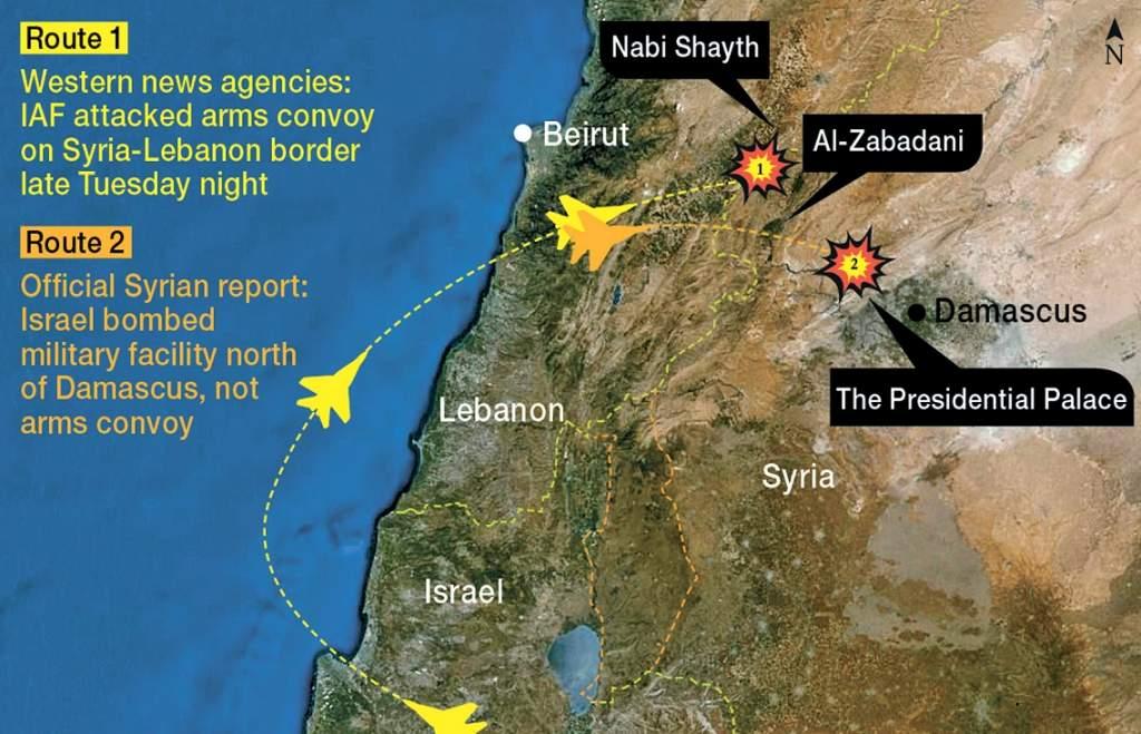One of dozens of Israeli air attacks