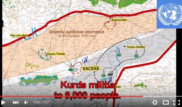 The Kurds have a strong force north of Aleppo blocking Turkish supply lines there