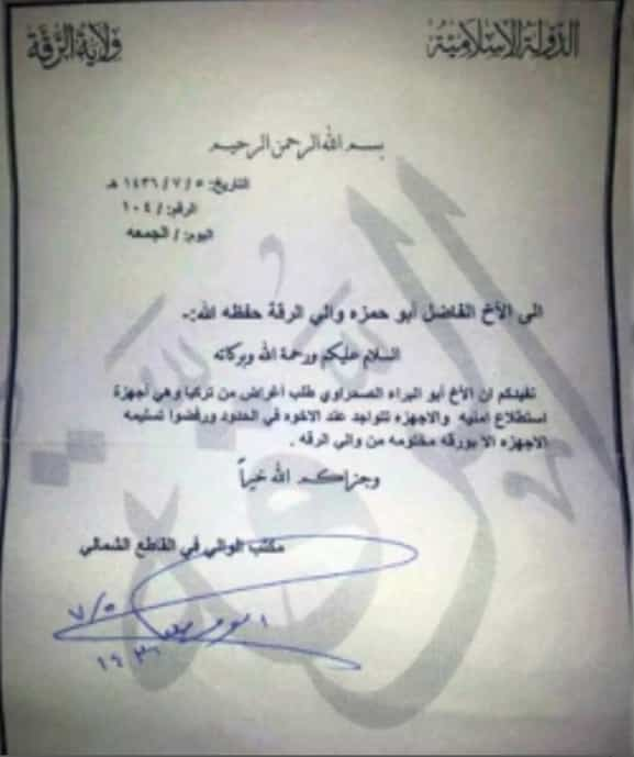 Copy of Turkish Intelligence document offering support for ISIL - VT has the original
